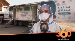 Cover_Vidéo: المختبر المتنقل للكشف عن كورونا يحط الرحال بإفران