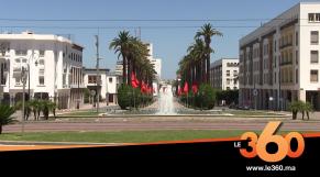 Cover_Vidéo: عيد الفطر حزين في الرباط