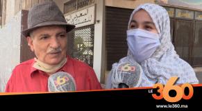 Cover_Vidéo: مواطنون يكشفون الامور التي استفادوا منها خلال الحجر الصحي