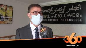 Cover Vidéo - هذا موقف يونس مجاهد من التعويضات المجلس الوطني للصحافة