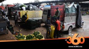 cover vidéo :الركود التجاري يهدد سوق الجملة ويتسبب في إتلاف البضائع