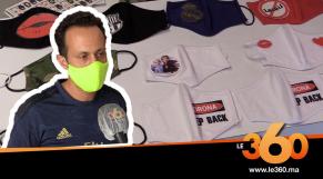 Cover_Vidéo: الكمامات المخصصة...موضة جديدة في زمن كورونا