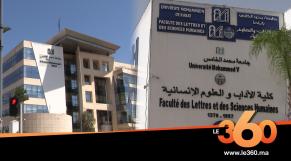 Cover Vidéo - La Faculté des lettres dénonce son exclusion de la recherche