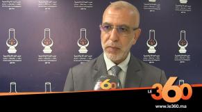 Cover Vidéo - لا تراجع للمغرب عن الانفتاح