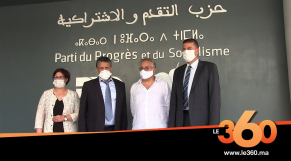 Cover Vidéo -  أمنيستي: PAM و PPS يطلبان اجتماع اللجان البرلمانية المتخصصة