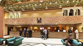 Hôtel Tourisme