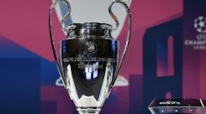 Ligue des champions-Trophée