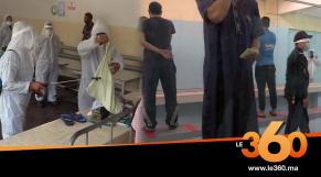 Cover_Vidéo: هكذا استأنفت سجون المملكة إجراءات الزيارات العائلية بعد تعليقها بسبب كورونا