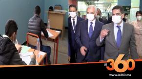Cover. Vidéo.Bac en prison: les examens derrière des masques et des barreaux