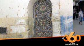 Cover Vidéo - السواقي العتيقة بفاس .. معالم تاريخية تعاني الإهمال والتشويه