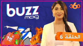 Cover_Vidéo: Buzz Mag.Ep6: أول لقاح ضد كورونا.. حرائق بالجملة.. كورونا في الدوري المغربي. وفاة صادمة ليوتوبر شهير