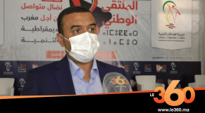 Cover_Vidéo: كوفيد 19:أطباء البيجيدي في حملات توعوية
