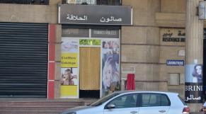 A Casablanca, les salons de coiffures bravent l'interdiction