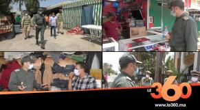 """Cover Vidéo - هكذا تسهر السلطات المحلية على إحترام تدابير الوقاية من كورونا بـ""""جوطية"""" درب غلف"""