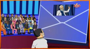 Cover_Vidéo: مدرسة 36 :  التلاميذ في لحظات صلح ببرنامج المسامح كريم