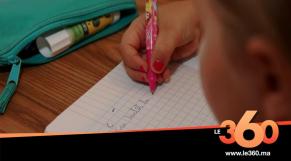 Cover Vidéo - L'école à la maison : 5 conseils pour aider votre enfant à mieux s'organiser