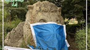 Lion d'ifrane