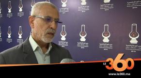 Cover Vidéo - توضيحات هامة من العدالة والتنمية حول المؤتمر العاشر و قضية الانتخابات
