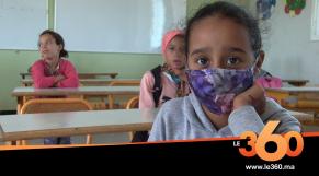 Cover Vidéo - Rentrée scolaire: voici le cas d'une école rurale modèle à généraliser partout