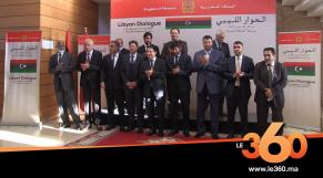 Cover Vidéo - لاول مرة الليبيين يتفقون على معايير التعيين في المناصب السبع العليا