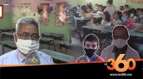 cover: جولة داخل المدرسة حيث التقطت صورة التلاميذ المكتظين
