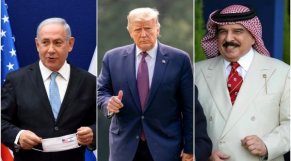 Israël, Etats-Unis, Bahreïn.
