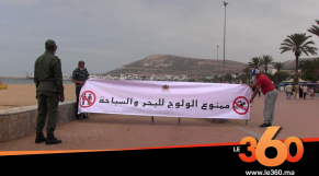 Cover Vidéo - لحظات إغلاق السلطات لشواطئ أكادير وانضباط تام للساكنة