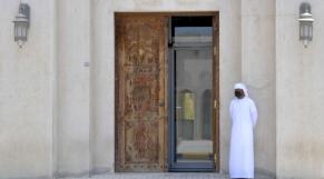 Musée de Charjah - EAU