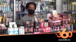Cover Vidéo - انخفاض الإقبال على مواد التجميل والمكياج في زمن كورونا