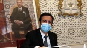 Benchaâboun - commission parlementaire