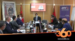Cover_Vidéo: ANRE - Vers la libération progressive de l'électricité au Maroc