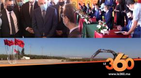cover vidéo :Le360.ma • إعطاء انطلاقة تشييد حظيرة صناعية بإقليم صفرو