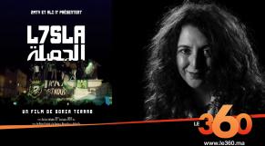 """Cover Vidéo . """"L7esla"""": à la rencontre de la nouvelle jeunesse du Hay Mohammadi"""