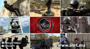 Cover_Vidéo: Forces spéciales DGST - 45 minutes