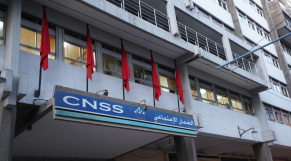 CNSS siège 2