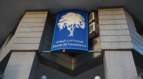 Bourse de Casablanca: une contre-performance annuelle de -7,27% en 2020 (infographie)