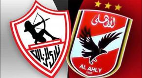 Al Ahly-Zamalek
