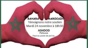 Manif Ashdod Sahara