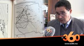 Cover Vidéo - شهادات تاريخية عن مغربية الصحراء