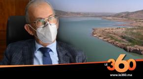 Cover vidéo :Le360.ma •Voici les ressources en eau dont dispose le Maroc