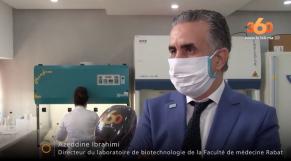 Azzedine Ibrahimi
