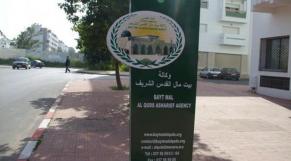 L'Agence Bayt Mal Al-Qods Acharif: Plus de 7 millions USD pour la mise en œuvre des projets en 2021