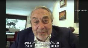Cover_Vidéo: Berdugo en darija avec une présentatrice israélienne