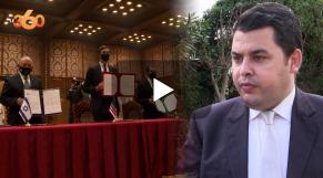 Cover : محلل سياسي يشرح مغزى الاعلان المشترك بين المغرب الولايات المتحدة  واسرائيل