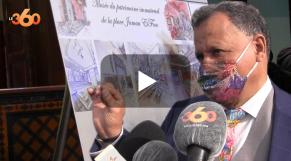 cover vidéo :Le360.ma •إنطلاق أشغال بناء متحف مخصص للتراث اللامادي بساحة جامع الفناء