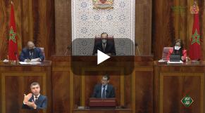 Cover Vidéo - El Othmani: la décision US sur le Sahara est irréversible