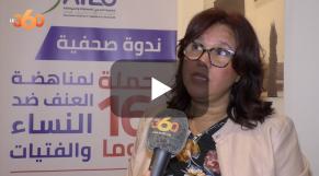 """Cover Vidéo - إحصائيات: العنف الرقمي """"يُحاصر"""" نساء وفتيات بالمغرب"""
