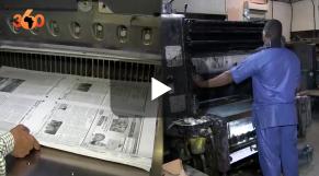 Vidéo. Mauritanie: la presse écrite privée en profonde détresse