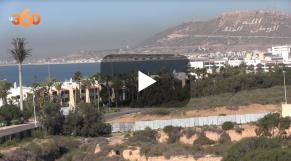 Cover Vidéo -  إلغاء الاحتفالات بفنادق أكادير يُعمِّق الأزمة