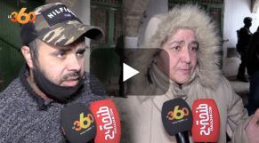 cover vidéo :Le360.ma •جيران جزار تطوان الإرهابي يكشفون حقائق مثيرة وصادمة